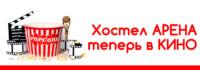my-v-kino-semki-seriala-sled