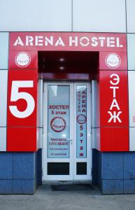 vhod_v_hostel